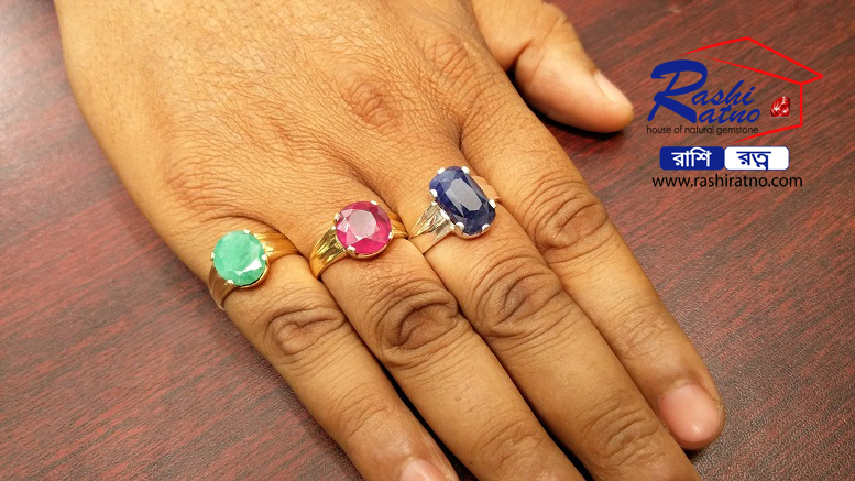 Benefits of Gemstone (রাশি রত্ন)
